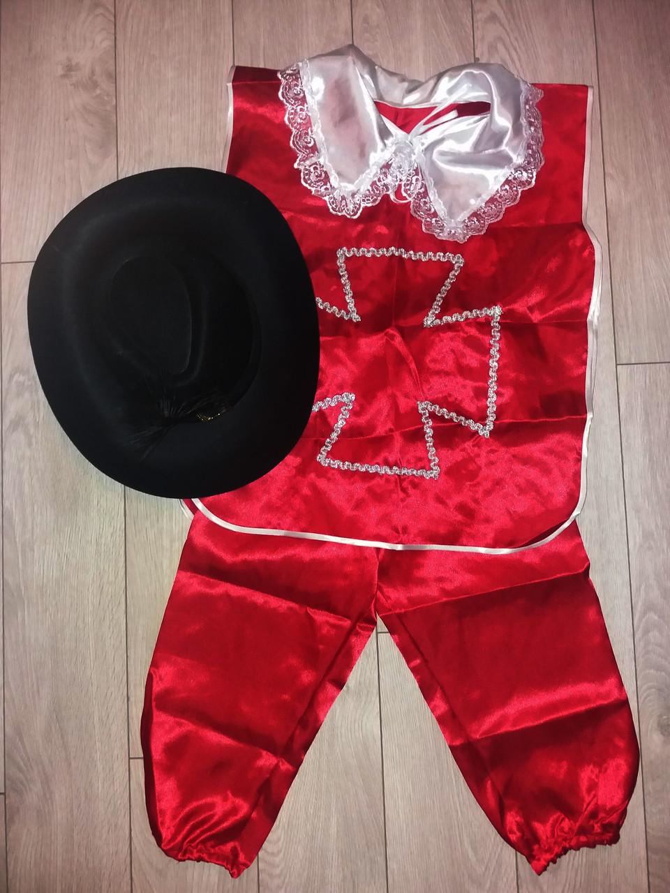 Детский карнавальный костюм МУШКЕТЕР на мальчика
