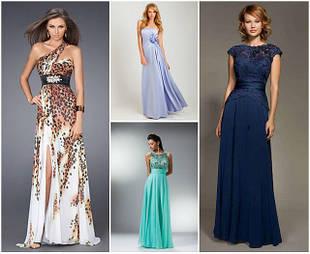 Женские платья длинные в пол норма 42-46