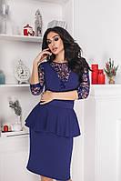 Платье нарядное  в расцветках 26036, фото 1