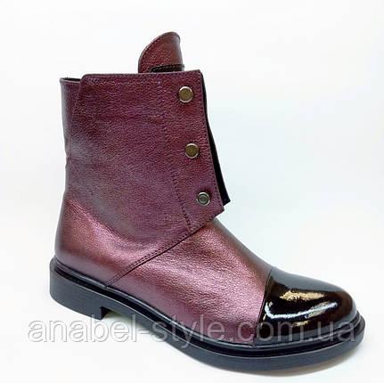 Ботиночки зимние на плоской подошве из натуральной кожи бордовые с лаковым носком цигейка код 1906 AR, фото 2