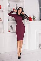 Платье нарядное  в расцветках 26037, фото 1