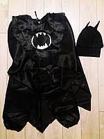 Детский карнавальный костюм БЭТМЕН на мальчика, фото 1