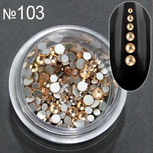 KATTi Стразы стекло в баночке Тон 103 champagne ss3-ss10 140шт