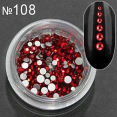 KATTi Стразы стекло в баночке Тон 108 light siam ss3-ss10 140шт