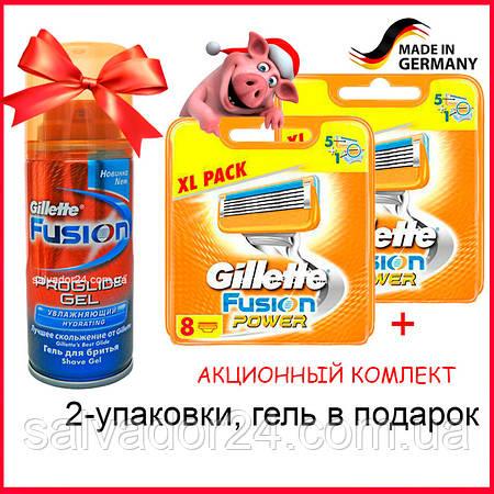 Gillette Fusion Power 16 шт. +  гель для бритья Fusion Proglide gel оригинал Германия, акция, скидка