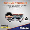 Gillette Fusion Power 16 шт. +  гель для бритья Fusion Proglide gel оригинал Германия, акция, скидка, фото 4