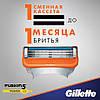 Gillette Fusion Power 16 шт. +  гель для бритья Fusion Proglide gel оригинал Германия, акция, скидка, фото 7