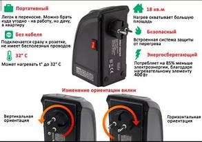 Обогреватель портативный Handy Heater. Опт!!!!, фото 2