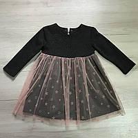 Платье нарядное для девочки темно-серого цвета с фатином 98 (3 года) a7c7ab63d2eda