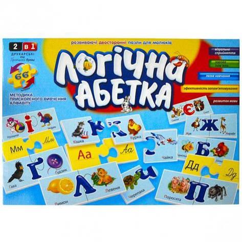 Развивающие пазлы «Логическая Абетка» , украинский язык, фото 2