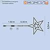 Гірлянда зірка вуличної установки DELUX MOTIF Star 54см жовтий IP44 EN, фото 2