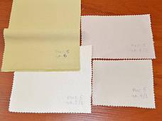 Ткань для Скатертей Однотон-155 (Рис.5 Бежевые) с пропиткой Тефлон 155см, фото 2