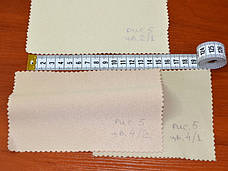 Ткань для Скатертей Однотон-155 (Рис.5 Бежевые) с пропиткой Тефлон 155см, фото 3