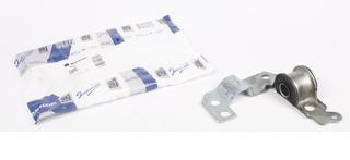 Сайлентблок рычага (переднего) Fiat Doblo 01- (R)