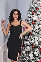 Платье нарядное с бахромой в расцветках 26043, фото 1
