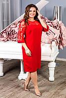 Нарядное платье, артикул 132, цвет красный, фото 1