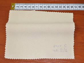 Ткань для Скатерей Однотон-155 (Рис.5 Светлые) с пропиткой Тефлон 155см, фото 2