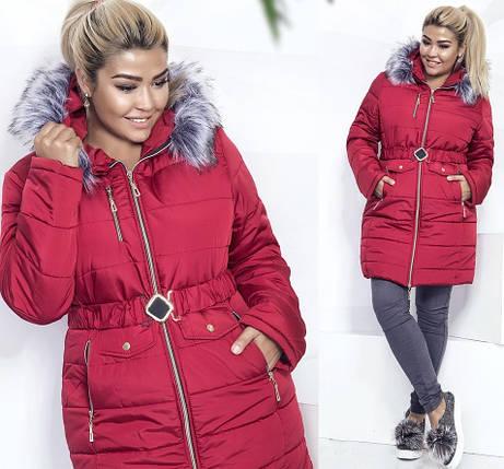 Зимняя куртка на меху, батал, фото 2