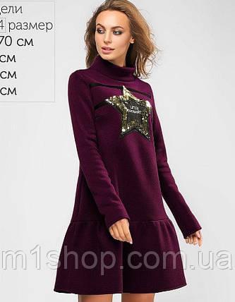 Женское свободное трикотажное платье на флисе (3106 lp), фото 2