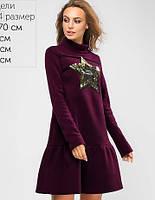 Женское свободное трикотажное платье на флисе (3106 lp)