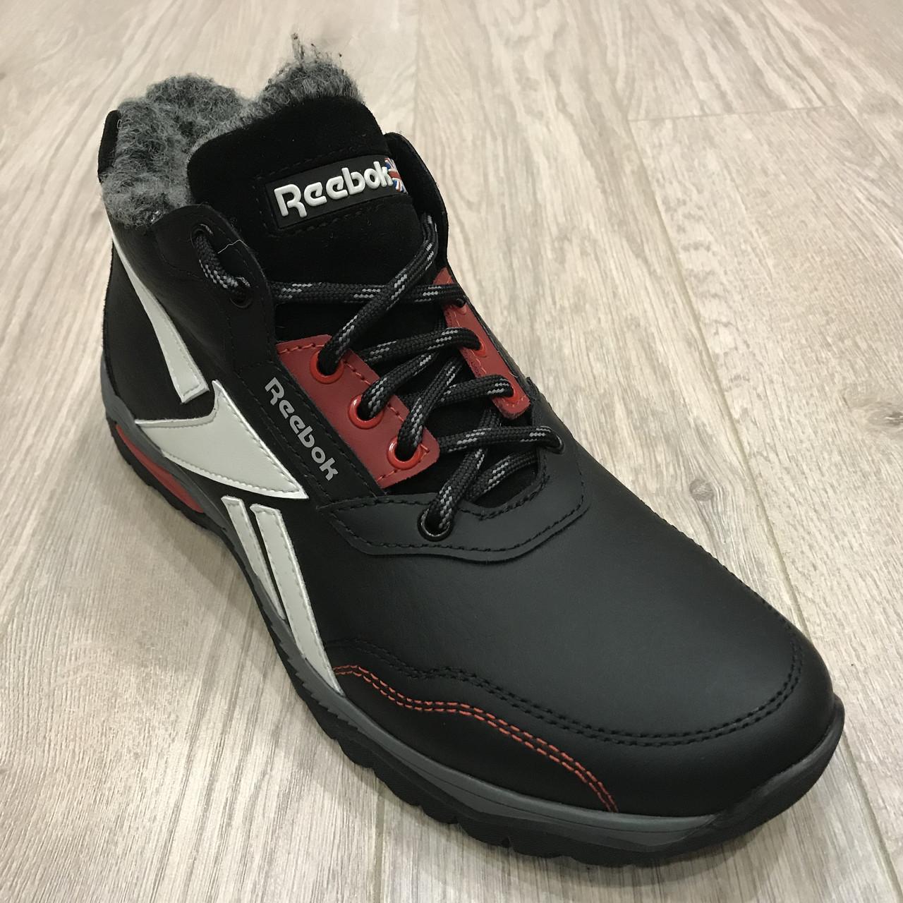Мужские зимние кроссовки Reebok / черные / 45 р