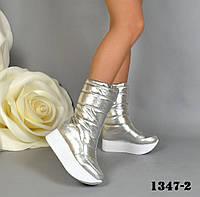 Зимние кожаные женские сапоги дутики на платформе серебро 93946871f9468