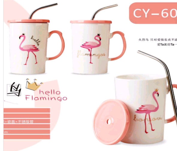 """Чашка с крышкой и металлической трубочкой """"Фламинго"""" 300 мл"""