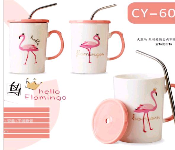 "Чашка""Фламинго"" 300 мл"