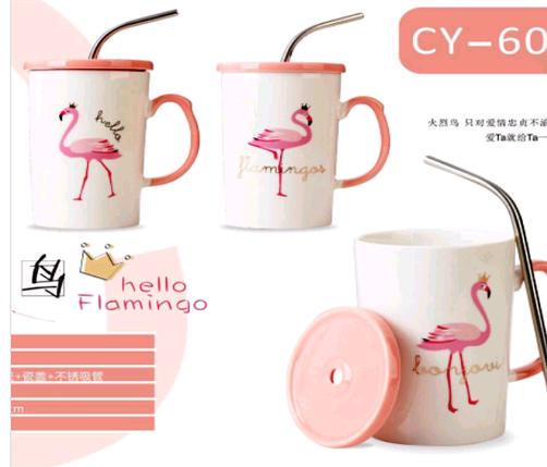"""Чашка с крышкой и металлической трубочкой """"Фламинго"""" 300 мл, фото 2"""