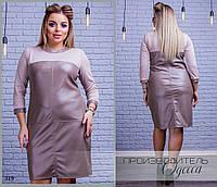 602f125c57edc89 Рубашки с высоким воротником в России. По рейтингу; Дешевые · Дорогие ·  Платье вечернее облегающее эко-кожа+трикотаж 50,52,54,56