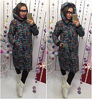 Женская куртка-пальто мод.246 (плащёвка+синтепон 300)