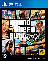 Диск PlayStation 4 Grand Theft Auto V [Blu-Ray диск]