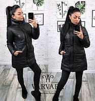 Куртка женская с капюшоном (плащевка на синтепоне 200 + качественная подкладка), фото 1