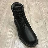 42,43 р  Мужские ботинки кожаные на молнии тёплые, фото 6