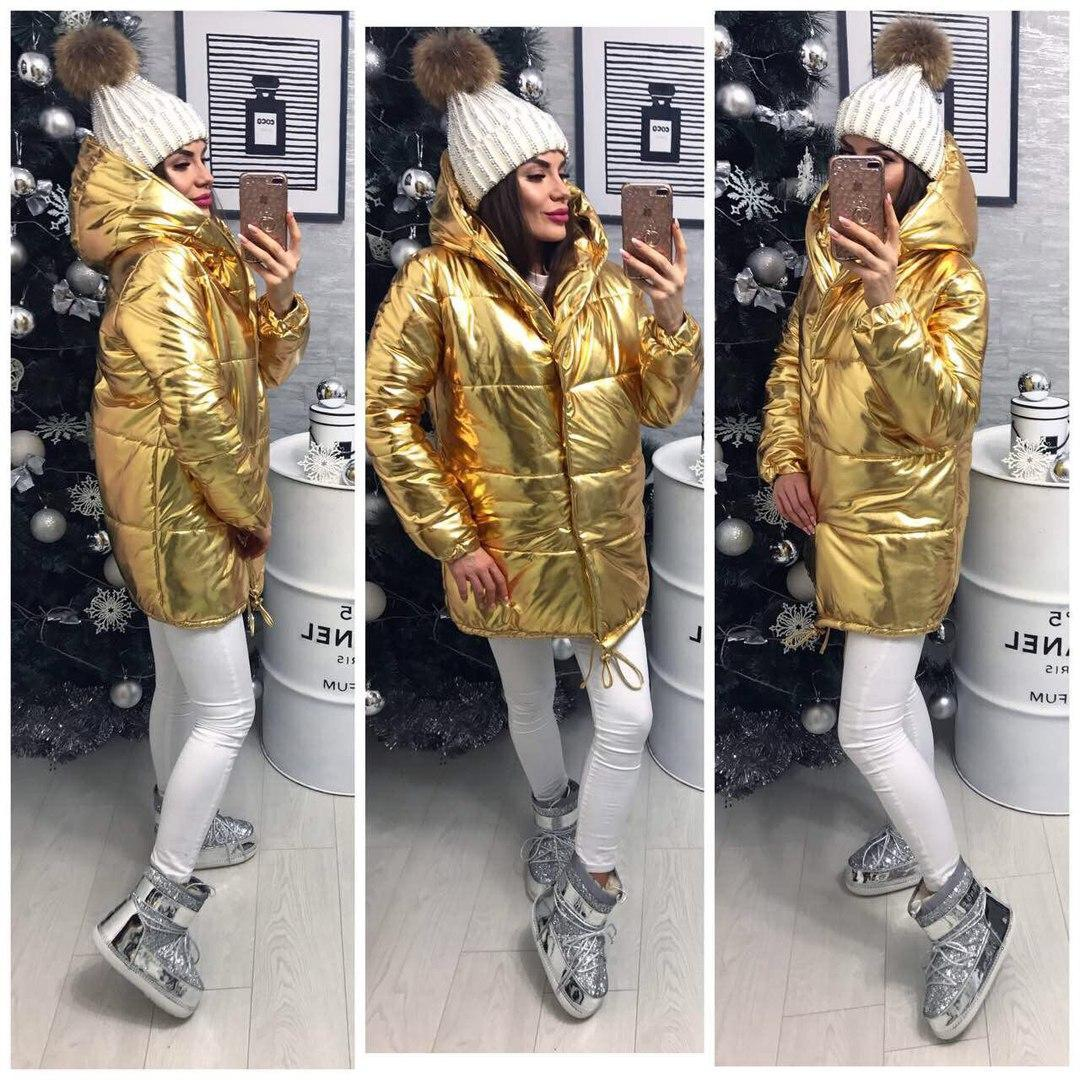 Куртка женская цвет золото (на синтепоне), фото 1