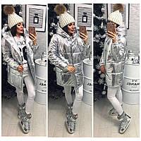 Куртка женская цвет серебро (на синтепоне), фото 1