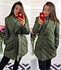 Женская стильная теплая куртка мод.291