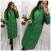 Куртка-пальто (утеплитель-синтепон 250-зима), фото 1