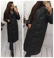 Куртка-пальто (утеплитель-синтепон 250-зима) , фото 1