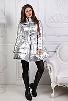 Куртка-пальто колокольчик №175 (непромокаемая плащевка на трикотаже), фото 1