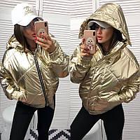 Женская теплая куртка с капюшоном новинка 2018 (много цветов), фото 1