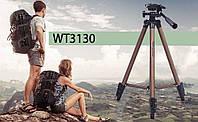 Штатив для фотокамеры и смартфона. Раздвижной трипод WT3130. Тренога универсальная.