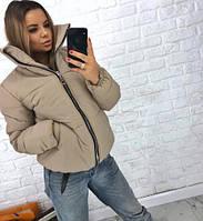 Женская объемная теплая куртка Хит сезона!, фото 1