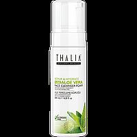 Очищуюча пінка для вмивання Thalia Aloe Vera 200 мл (3609031)