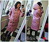 Женская теплая зимняя куртка (норма и батал)