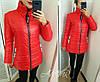 Женская теплая куртка-пальто (норма и батал)