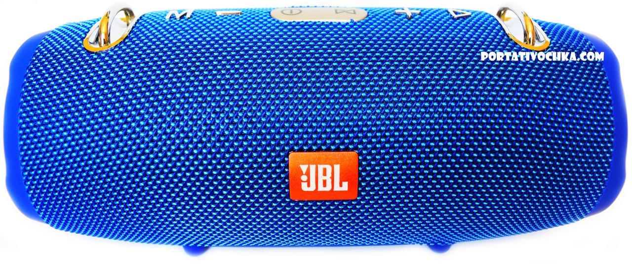 Bluetooth стерео колонка JBL Xtreme 2 Medium SPECIAL EDITION