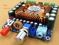 Підсилювач TDA7850 4*50Вт DC 12-16B усилитель аудио, фото 1