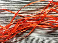 Лента атласная 0,3см Оранжевая яркая 10м