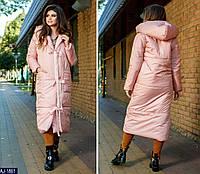 Куртка AJ-1861